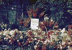 Могила Владимира Высоцкого в 1983 году.jpg