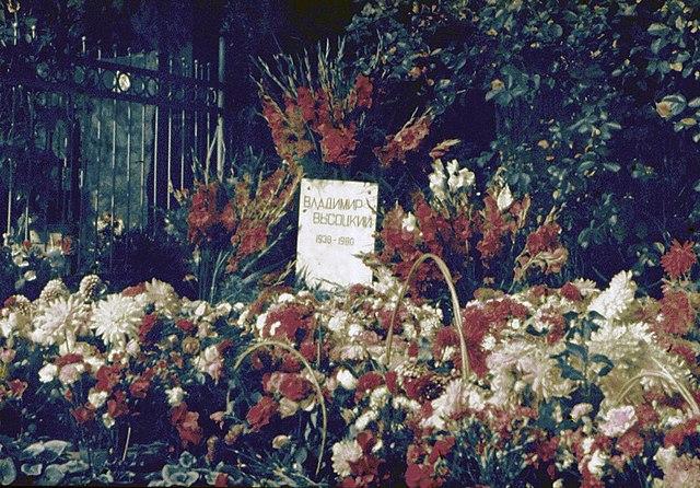 Ваганьковское кладбище. Могила Владимира Высоцкого в 1983 году