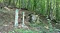 Надпись - соколинское лесничество - panoramio.jpg