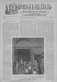 Огонек 1901-31.pdf