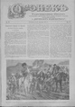 Огонек 1902-38.pdf