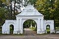 Ограда кладбища, Макарьев.jpg