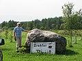Оля в Эстонии, август 2010 - panoramio - Oleg Yu.Novikov.jpg