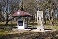 Острог. Єврейське кладовище P1570767.jpg