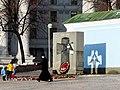 Пам'ятний знак жертвам Голодомору 1932—1933 років, Михайлівська площа.JPG