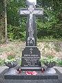 Памятник митрополиту Олексію (Громадському).jpg