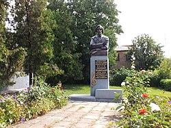 Пам'ятник П.І. Ніщинському в місті Ананьїв.JPG