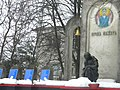 Пам'ятник воїнам – односельчанам в с. Юрківка 02.jpg
