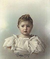 Портрет Княжны Веры Константиновны. 1907 год..jpg