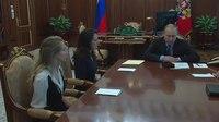File:Президент России — 2016-05-25 — Встреча с Марианной Волошиной и Екатериной Корнелюк.webm