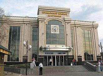 Kiev Urban Electric Train - Image: Приміський вокзал Дарниця