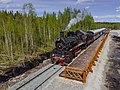 Рускеальский экспресс на станции горного парка Рускеала.jpg