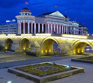 Skopje Capital of North Macedonia