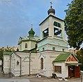 Свято-Вознесенська церква на Деміївці. 1882-83, 1885-92, 1900 рр..jpg