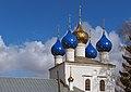 Синие купола в синем небе.jpg