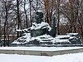 Соборный парк. Памятник Сергею Есенину. - panoramio.jpg