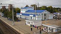 Станция Данилов.jpg