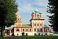 Углич. Церковь царевича Дмитрия на крови.jpg