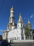 Україна, Харків, вул.Квiтки-Основ'яненка, 2 фото 3.JPG