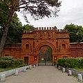 Усадьба Покровское Стрешнево Ворота (фото 1).jpg