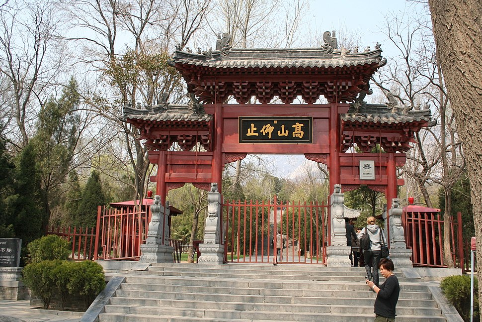 Училище Сунъян шуюань 1