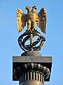 Фрагмент колонны в Демидовском сквере Ярославля.jpg