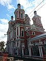 Церковь священномученика Климента, папы Римского (Москва) 06.jpg