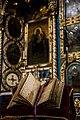 Եկեղեցի Սբ. Աստվածածին «Յոթ վերք».jpg