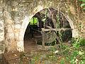 טחנת קמח הישנה בבניאס.jpg