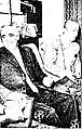 מנזר המצלבה. אקאקי שאנידזה וגיאורגי צרתלי. א.ציצאנוב. 1960.jpg