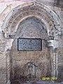 آثار وكتابات قديمة في طريق الواد - القدس.JPG