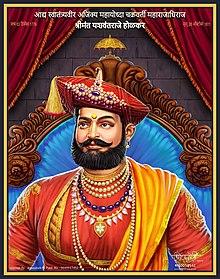 Yashwantrao Holkar - Wikipedia