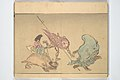 『暁斎百鬼画談』-Kyōsai's Pictures of One Hundred Demons (Kyōsai hyakki gadan) MET 2013 767 14.jpg