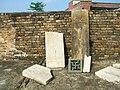 丰顺璜溪村邹家围20121005 - panoramio (1).jpg