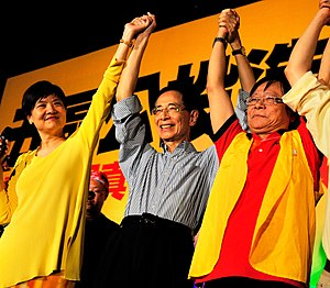 "Martin Lee - Martin Lee attended the ""Five Constituencies Referendum"" rally with Civic Party leader Audrey Eu and League of Social Democrats chairman Wong Yuk-man."