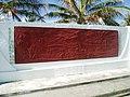 前內政部長吳伯雄於83年贈本島之收復南沙大平島紀念史畫前方.jpg