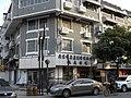南京夫子庙房产城南公司 - panoramio.jpg