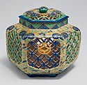 Ko-Kiyomizu (old Kiyomizu) lidded brazier (te-aburi) with paulownia and geometric design, Edo period, 18th century