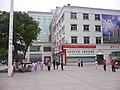 屏南街景 - panoramio.jpg