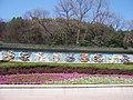 无锡锡惠公园 - panoramio.jpg