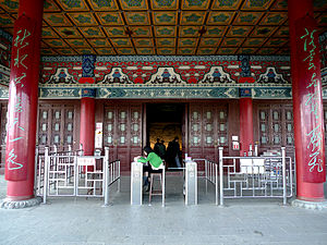 Pavilion of Prince Teng - Calligraphy of Mao Zedong in the entrance hall