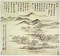 王翬、楊晉、顧昉、王雲、徐玫 仿古山水圖 冊 紙本-Landscapes after old masters MET ASA299.jpg