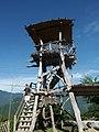 瞭望台 Watch Tower - panoramio.jpg