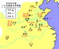 西晉軍鎮及八王封國分布圖.png