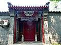 鴉兒胡同33 Yaer Hutong 33 - panoramio.jpg