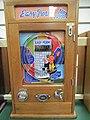 -2019-03-08 Vintage amusement machins, Miniature Worlds, Wroxham, Norfolk (5).JPG