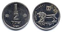 0.5-Shekel-hatasham-RJP.jpg