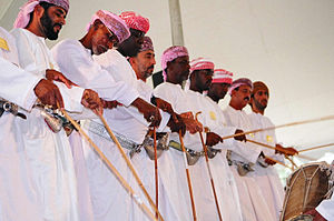 Dhofar Governorate - The Al-Majd Ensemble at the grand opening of the Smithsonian Folklife Festival in 2005