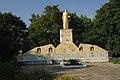 05-219-0031 Sokolivka memorial SAM 4194.jpg