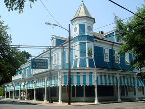 Commander's Palace Restaurant - Restaurants - 1403 Washington Ave, New Orleans, LA, United States